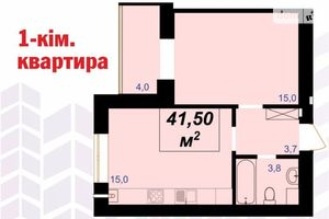 Куплю нерухомість на МазепиГетьмані Івано-Франківськ
