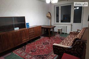Сниму недвижимость на Калиновой Днепропетровск помесячно