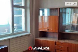 Куплю житло на Кутузовій Запоріжжя