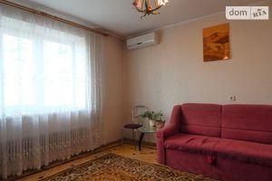 Куплю жилье на Клочковской Харьков