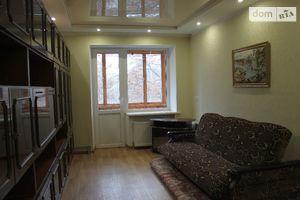 Куплю недвижимость на Лисичанске без посредников