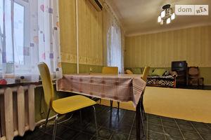 Куплю житло на Леніній Дніпропетровськ