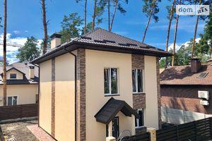 Куплю дом на Чеховой Ирпень