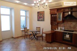 Куплю житло на Сєровій Дніпропетровськ