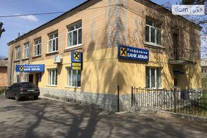 Продається адміністративна будівля 360 кв.м