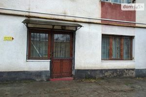 Куплю офис на Еньковской Ужгород