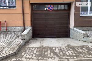 Продается подземный паркинг универсальный на 20 кв. м