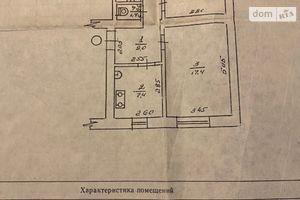 Продається 3-кімнатна квартира 56 кв. м у Крижополе