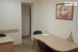 Продается офис 52 кв. м в бизнес-центре