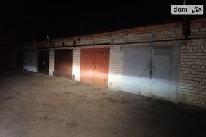 Продається окремий гараж під легкове авто на 48 кв. м