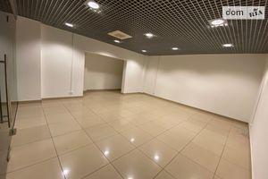 Сдается в аренду бизнес-центр 41.5 кв.м