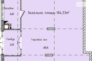 Продається офіс 104.53 кв. м в нежитловому приміщені в житловому будинку