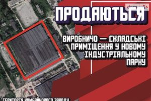 Продается помещение (часть здания) 1000 кв. м в 1-этажном здании