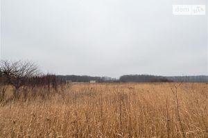 Продається земельна ділянка 70 соток у Харківській області