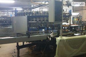 Продається готовий бізнес у сфері виробництво продуктів харчування площею 6600 кв. м