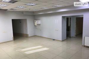 Продается офис 159 кв. м в нежилом помещении в жилом доме