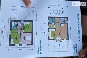 Продається будинок 2 поверховий 117.2 кв. м з балконом