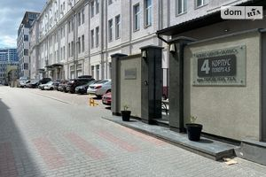 Сдается в аренду бизнес-центр 1600 кв.м