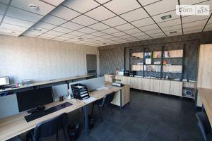 Продается торгово-офисный центр 600 кв.м