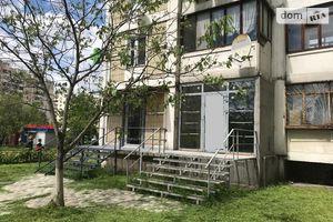 Продается нежилое помещение в жилом доме 35 кв. м в 16-этажном здании