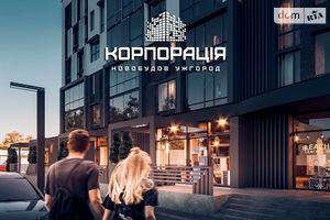 Продається кафе, бар, ресторан 156 кв. м в 6-поверховій будівлі