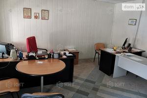 Продається офіс 168 кв. м в нежитловому приміщені в житловому будинку
