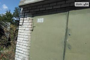 Продається бокс в гаражному комплексі під легкове авто на 35 кв. м