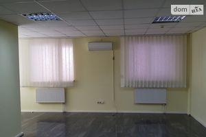 Сдается в аренду офис 40 кв. м в жилом фонде