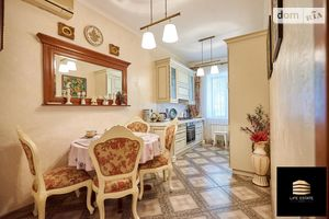 Продается одноэтажный дом 236 кв. м с участком