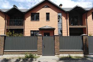 Продается дом на 2 этажа 135 кв. м с мансардой