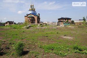 Продается земельный участок 7.89 соток в Хмельницкой области