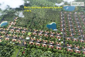 Продається земельна ділянка 8 соток у Харківській області