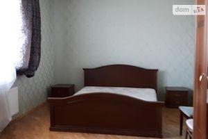 Сдается в аренду дом на 2 этажа 250 кв. м с мебелью
