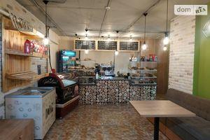Продается кафе, бар, ресторан 92 кв. м в 26-этажном здании