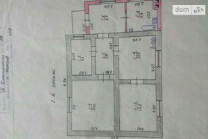 Продается одноэтажный дом 80.7 кв. м с подвалом