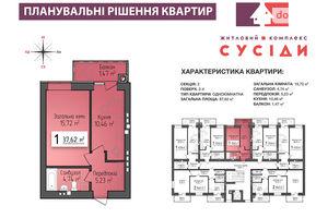 Продается 1-комнатная квартира 37.62 кв. м в Львове
