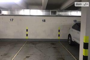 Здається в оренду місце на стоянці під легкове авто на 10 кв. м