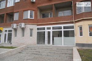 Сдается в аренду нежилое помещение в жилом доме 45 кв. м в 10-этажном здании