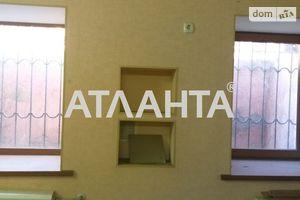 Продається офіс 101 кв. м в бізнес-центрі