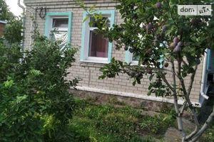 Продается одноэтажный дом 60 кв. м с верандой