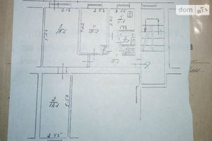 Продается 3-комнатная квартира 59.6 кв. м в Знаменке