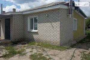 Продается 3-комнатная квартира 76 кв. м в Купянске