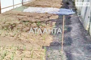 Продается земельный участок 1 соток в Одесской области