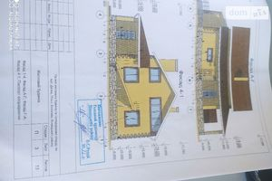 Продается дом на 2 этажа 260 кв. м с мебелью