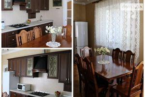 Продается дом на 2 этажа 190 кв. м с верандой