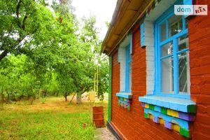 Продається одноповерховий будинок 68 кв. м з садом