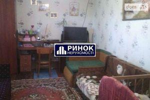 Продается часть дома 29 кв. м с садом