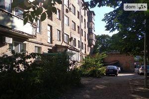 Продается 2-комнатная квартира 42 кв. м в Черкассах