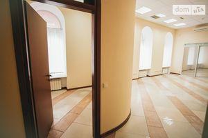 Сдается в аренду офис 156.5 кв. м в административном здании