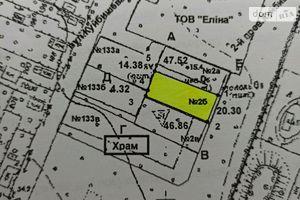 Продается земельный участок 9.8 соток в Запорожской области